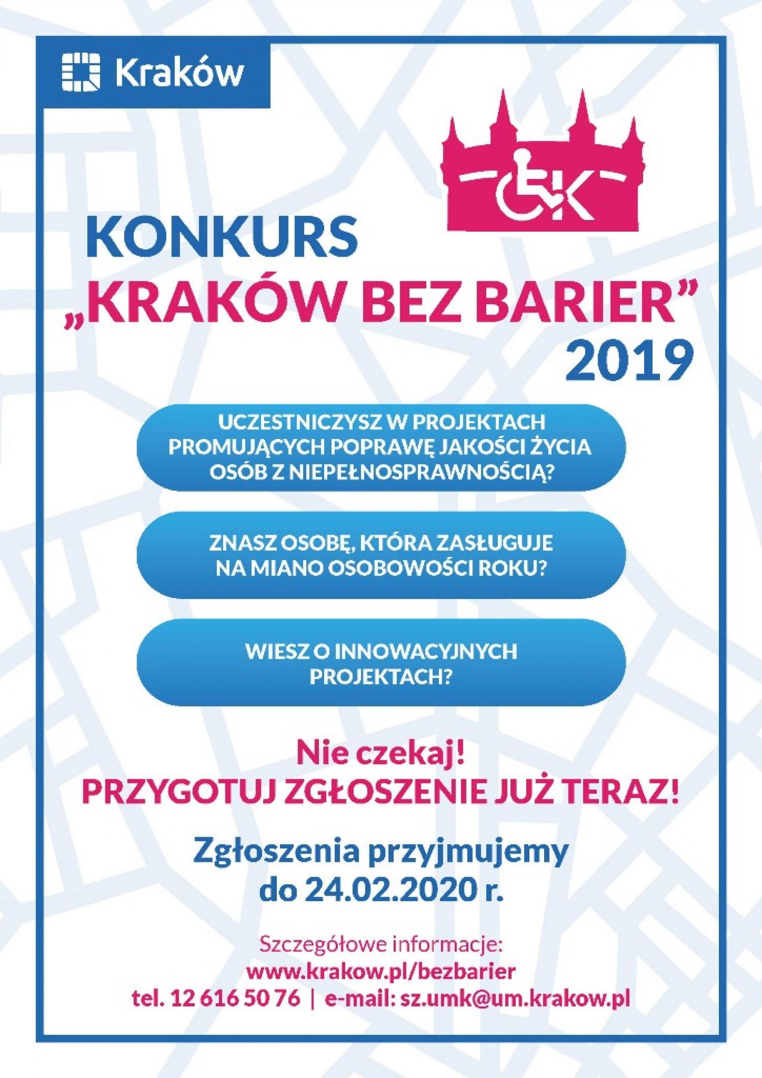 Konkurs Kraków bez barier 2019 OGŁOSZONY